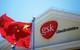 Trung Quốc tận diệt tham nhũng, hàng loạt tập đoàn đa quốc gia bị 'thí tốt'