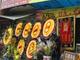 Cửa hàng 10m2: Sáng kinh doanh đồ đám ma, chiều bán lẩu