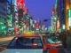 Tokyo là thành phố đắt đỏ nhất thế giới