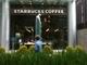 Starbucks chuẩn bị mở quán cà phê thứ 2 tại Thành phố Hồ Chí Minh
