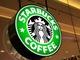 Ai mới là đối thủ thật sự của Starbucks ở Việt Nam?