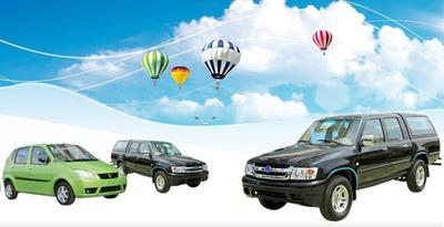 Từ 2014 có ôtô giá 300 triệu đồng