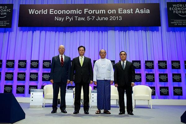 """Sắp diễn ra hội nghị """"Davos của châu Á"""""""