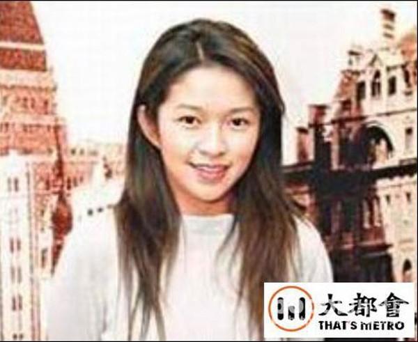 Tập Minh Trạch - Đệ nhất tiểu thư Trung Quốc