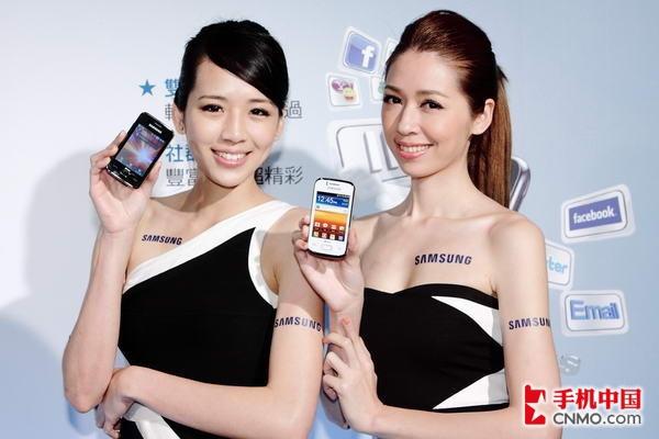 Samsung: Bỏ hào nhoáng, về thực chất?