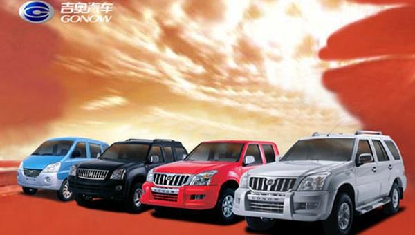 Ôtô Trung Quốc: Ăn bớt, ăn gian và ăn cắp