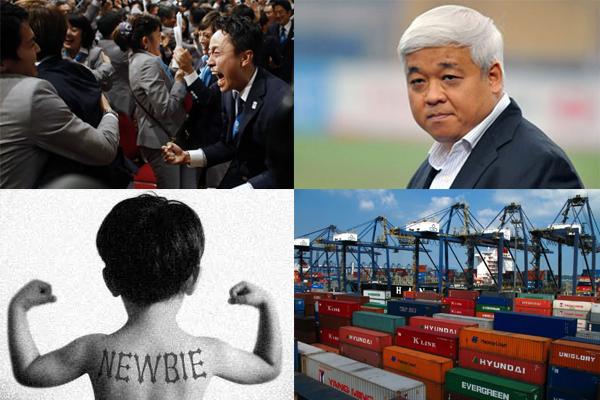 [Nổi bật] 30 năm tù cho bầu Kiên, lương khởi điểm của ngành nào cao nhất?