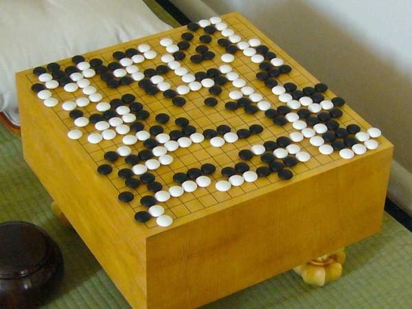 Dạy trẻ chơi cờ vây