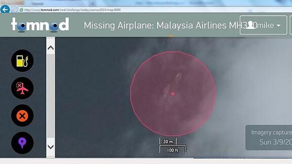 [MH370] Phát hiện hình ảnh máy bay Malaysia mất tích trên vệ tinh