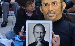 Sang Malaysia sẽ mua được iPad rẻ nhất thế giới?