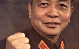 12 vị Đại tướng trong lịch sử Quân đội Nhân dân Việt Nam