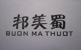 """Trung Quốc hủy bỏ nhãn hiệu cà phê """"Buon Ma Thuot"""""""