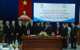 Xây dựng nhà máy nhiệt điện tỉ USD tại Quảng Trị